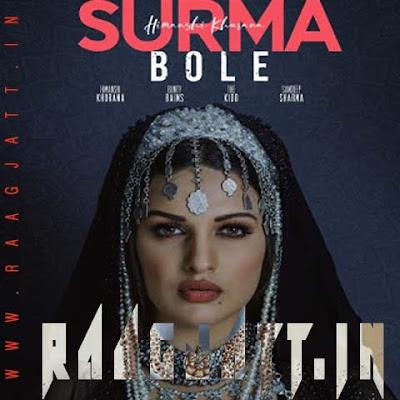 Surma Bole by Himanshi Khurana lyrics