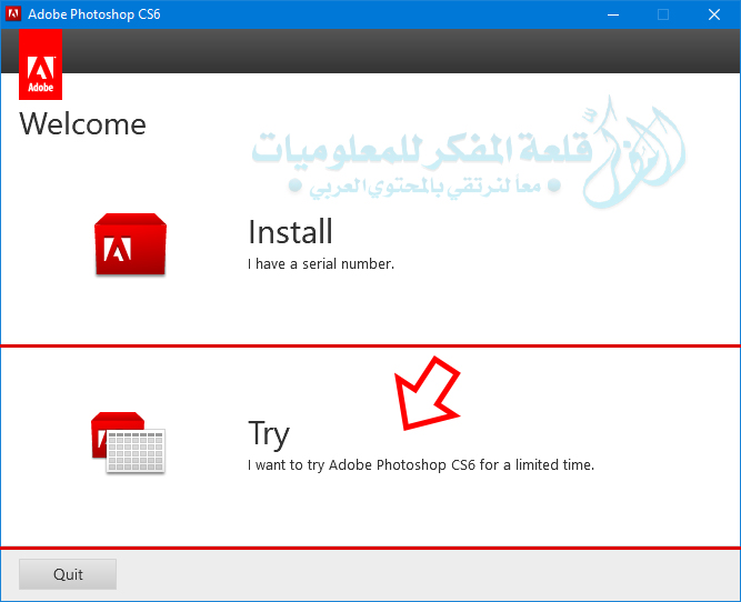 كيفية تحميل برنامج الفوتوشوب على الكمبيوتر مجاناً الإصدار CS6 برابط مباشر وطريقة التثبيت