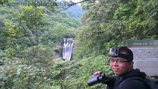 Sandiaoling Waterfall