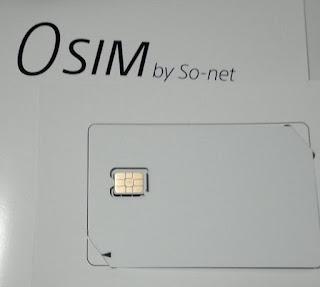 0SIMのSIMカード