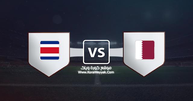 نتيجة مباراة قطر وكوستاريكا اليوم الجمعة في مباراة ودية
