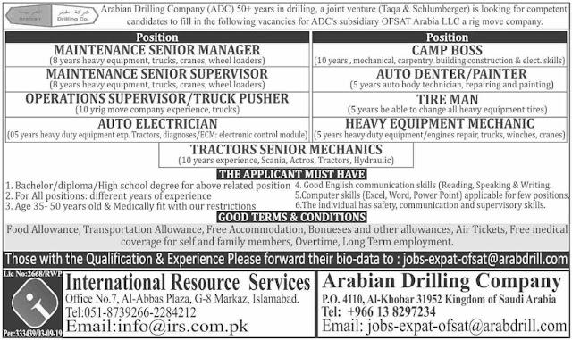 Arabian Drilling Company ADC Jobs 2019 Saudi Arabia