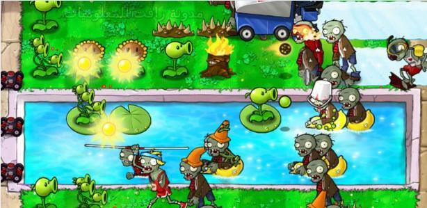 http://www.rftsite.com/2019/01/download-plants-vs-zombies-2019.html