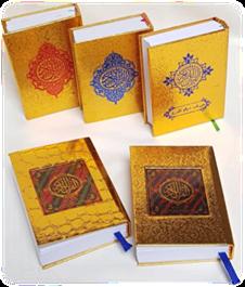 Al Quran cetakan Indonesia