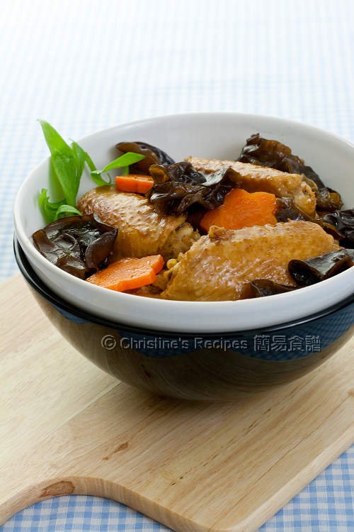 雲耳燜雞翼 Braised Chicken Wings with Black Fungus01