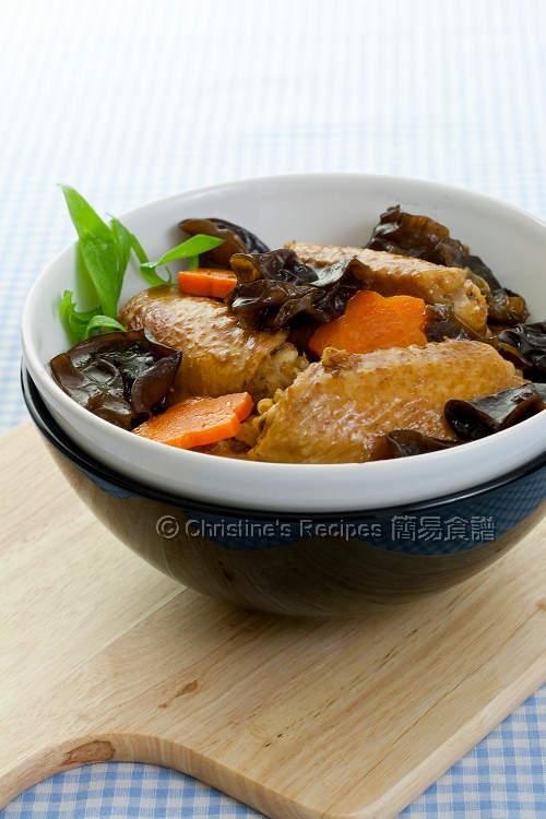 雲耳燜雞翼【非常家常】Braised Chicken Wings with Black Fungus