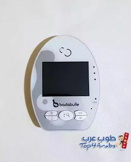 badabulle baby online