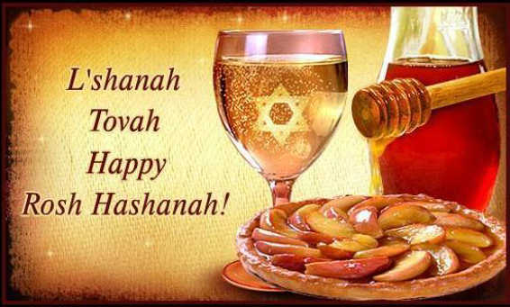 happy rosh hashanah greeting image