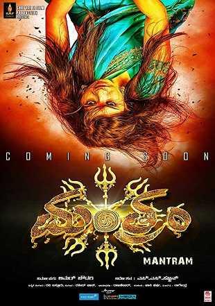 Mantram 2017 Hindi Dubbed Movie Download HDRip 720p