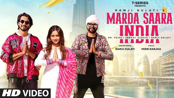 Marda Saara India Song Lyrics | Ramji Gulati Feat Jannat Zubair, Mr. Faisu | Veen Ranjha | T-Series Lyrics Planet