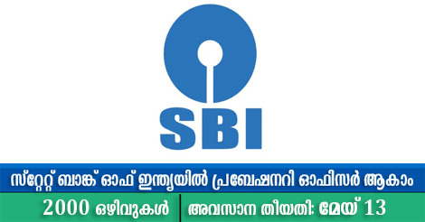 SBI PO Recruitment 2018 – 2000 Probationary Officer Vacancy In State Bank of India