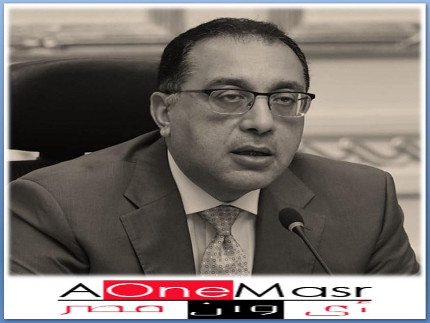 رئيس الوزراء فى اجتماع المجموعة الاقتصادية.. ندرس أحوال المصريين العائدين من الخارج