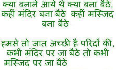 Funny Jokes Sms In Hindi Of HusbAnd Wife Funny 2013 Sms English With