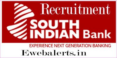 southindianbank.com Recruitment