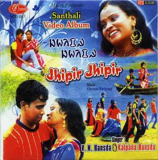 Jhipir Jhipir Santali album cover