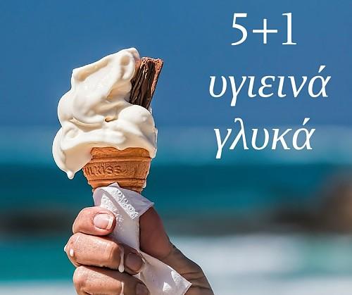 5+1 healthy desserts