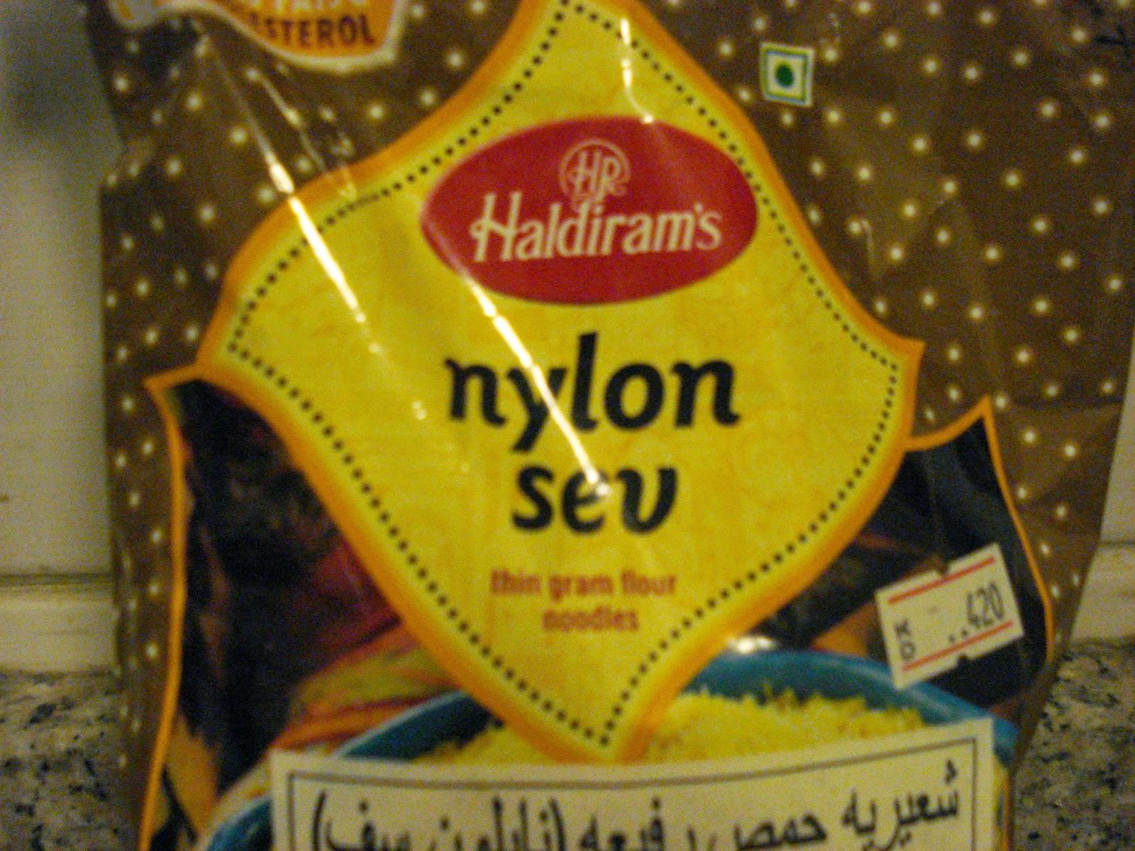 Known As Nylon Salt 14