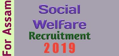 Social Welfare Recruitment 2019 Assam Govt Job । Govt Job Of Assam