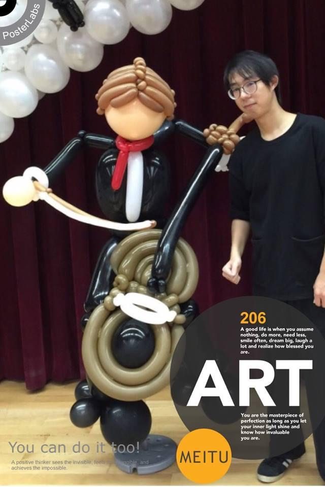 氣球提琴手