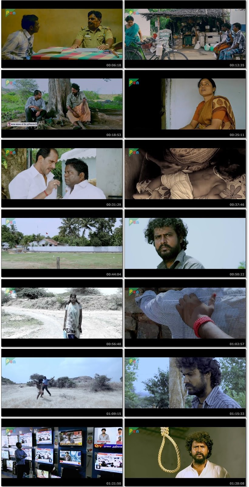 new south movie hindi dubbed download in mkv