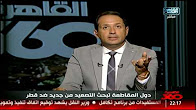 احمد-سالم