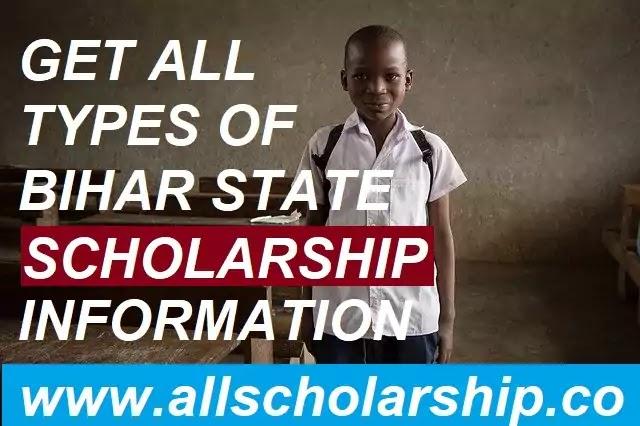 e kalyan bihar online scholarship | nsp scholarship 2020