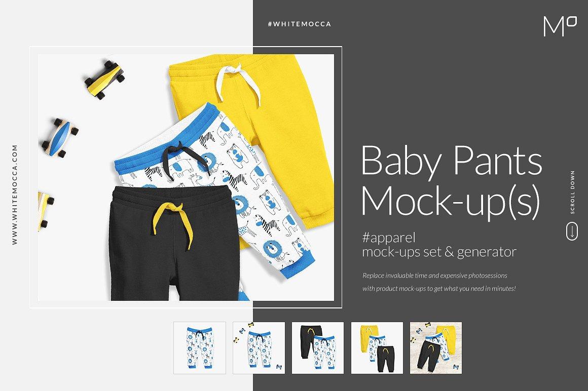 Baby Pants Mockup Generator