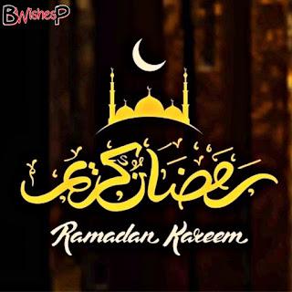 Ramadan Kareem images for Whatsapp