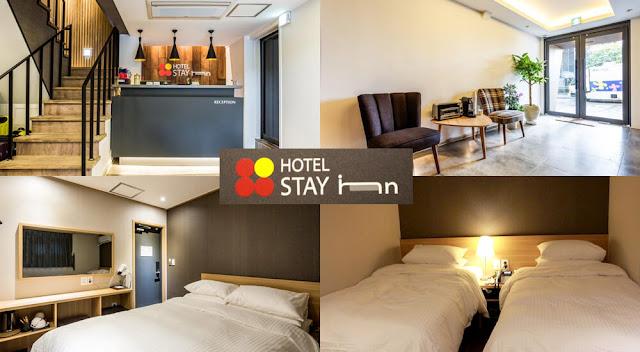尚印旅館酒店 Hotel Stay Inn Seoul Station