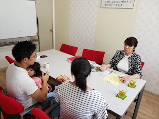 2019-10-2 ご来社相談のお客様:S様