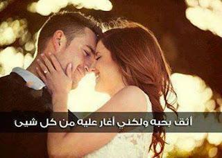 صور رومنسية , صور مكتوب عليها كلام , صور مكتوب عليها كلام رومانسي