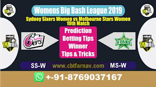 WBBL 2019 SS-W vs MS-W 10th Today Match Prediction Womens Big Bash League 2019