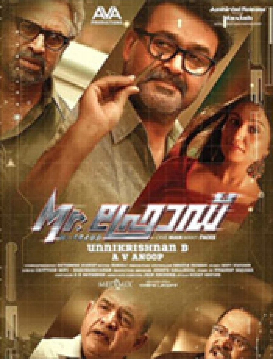 Khatron Se Khelenge (Mr. Fraud) 2020 Hindi Dubbed 400MB HDRip Download