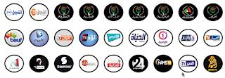 ترددات القنوات الجزائرية على القمر الصناعي العربي نايل سات 2021