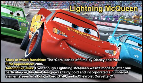 Lighting McQueen