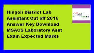 Hingoli District Lab Assistant Cut off 2016 Answer Key Download MSACS Laboratory Asst Exam Expected Marks