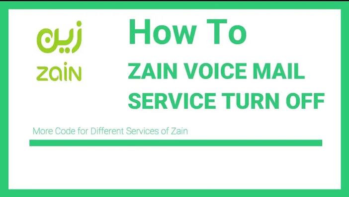 خاصية البريد الصوتي من شركة زين