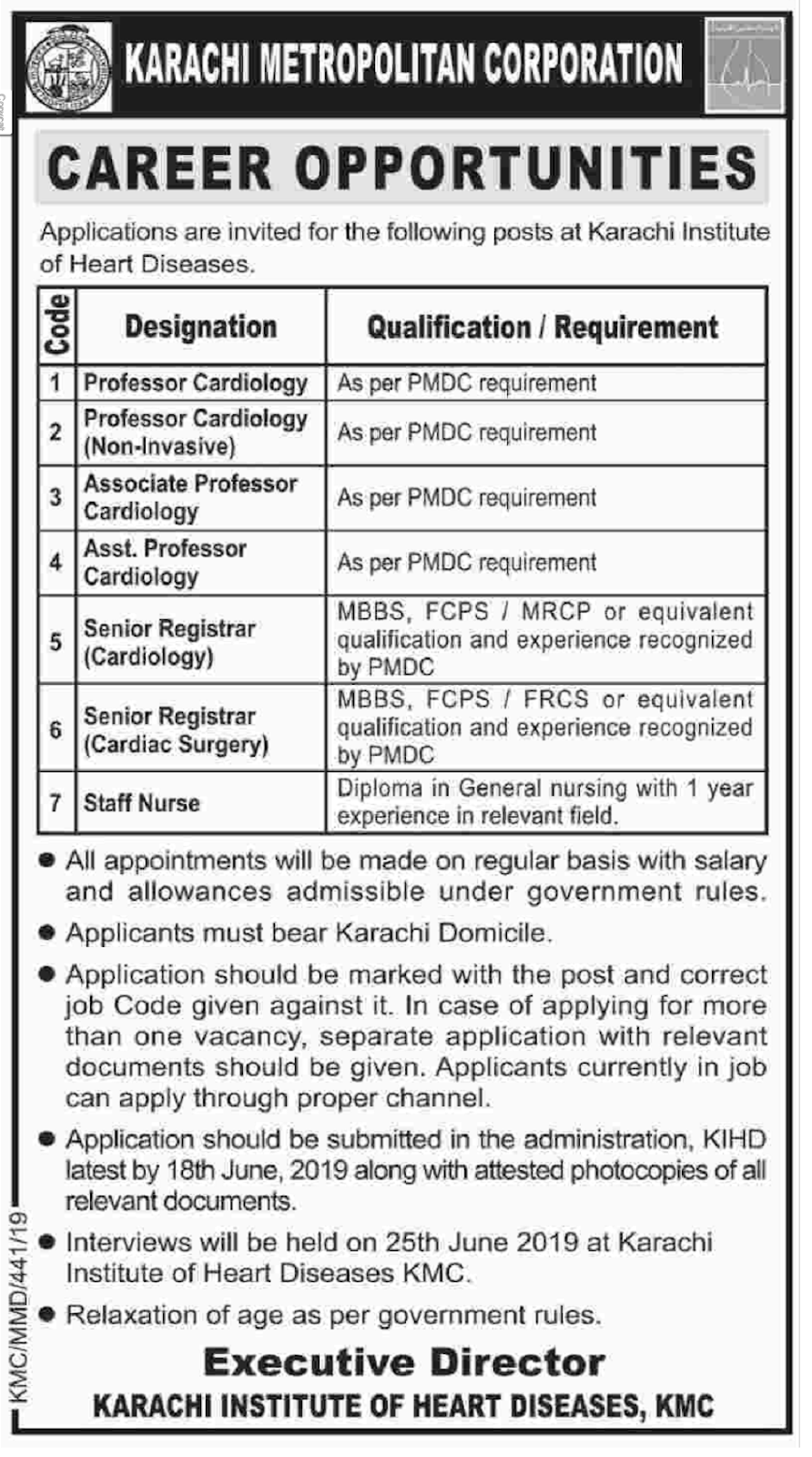 Jobs In Karachi Metropolitan Corporation 31 May 2019 - Sindh Jobs