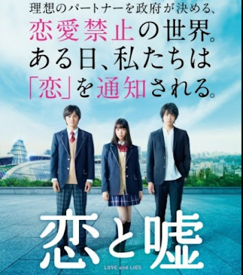 Koi to Uso Live Action (2017) Bluray Subtitle Indonesia