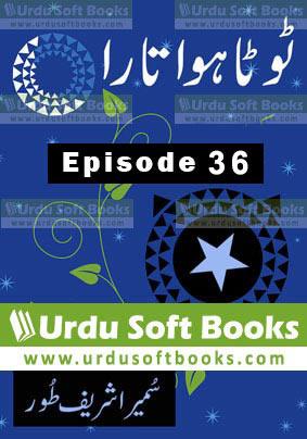 Toota Hua Tara Episode 36