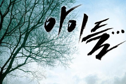 Children / Ahyideul / 아이들 (2011) - Korean Movie