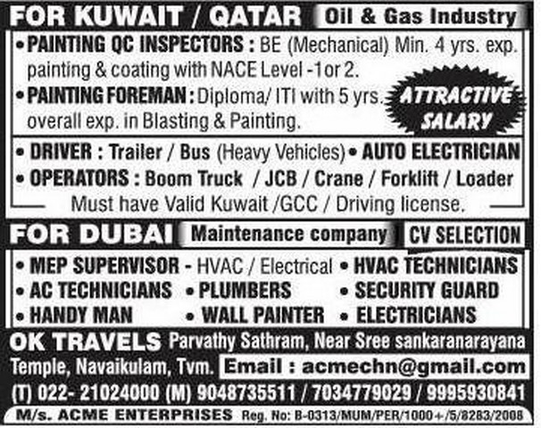 Oil company jobs Dubai  Tapis crude oil price Qatar - leading job search sites
