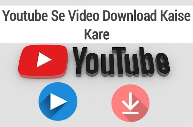 Youtube Se Video Download Kaise Kare In 2020 (आसान तरीके)