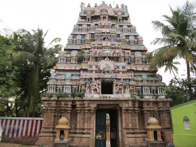 Neyyadiappar Temple Thillaisthanam Thanjavur