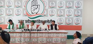 कांग्रेस प्रदेश कार्यालय पर कार्यकर्ता समीक्षा बैठक आयोजित, 2022 चुनाव की तैयारियों पर चर्चा