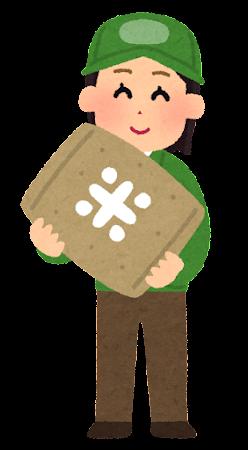 米袋を持つ人のイラスト(農家の女性)