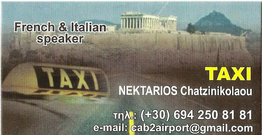 taxi tour in athens
