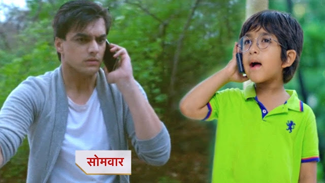 Future Story : Kartik Kairav's priceless half union Naira unaware in Yeh Rishta Kya Kehlata Hai