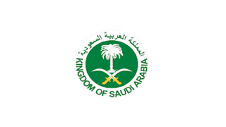 Saudi Arabia Scholarship 2021 - Saudi Arabia Fully Funded Scholarship 2021 - How to apply for Saudi Arabia scholarship 2021