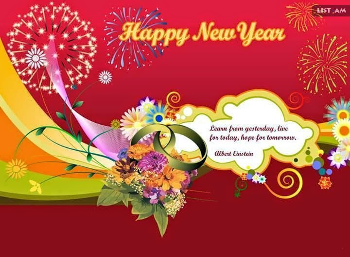 Glad New year 2015 Hindi Shayari Images for Boyfriend